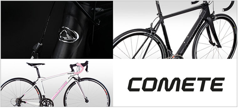 comet bicycle